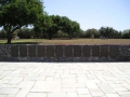 Metal plates containing the names of 344 soldiers who fell on Crete but whose remains could not be found